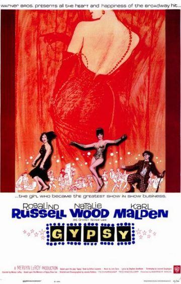 gypsy film poster