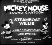 steamboat willie title card